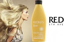 Redken Blonde Glam odżywka do włosów blond