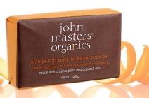 John Masters Organics Orange & Ginseng Exfoliating Body Bar mydło złuszczające