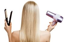 Jak chronić włosy przed wysoką temperaturą?