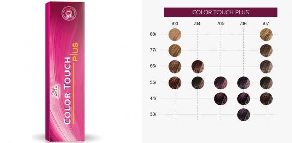 Wella Color Touch Plus - koloryzacja ton w ton