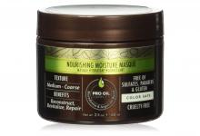 Macadamia Nourishing Moisture Kick - najlepsza nawilżająca maska do włosów